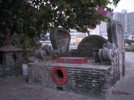 tudigong stone platform