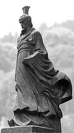 Qu Yuan Statue in his Hometown