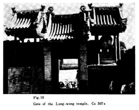 LW - Gate