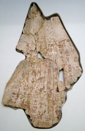 Shang Dynasty oracle bone. Credit: BabelStone.
