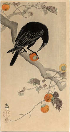 Woodblock print by Japanese artist Koson, c. 1910.