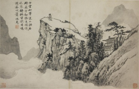 """Poet in the Mountains"" by Shen Zhou (沈周, 1427 – 1509)"
