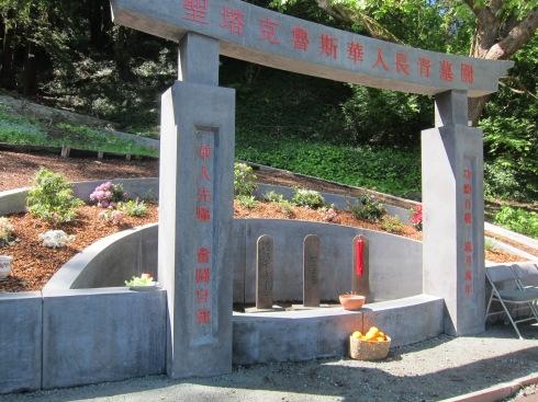 Memorial gate. Credit: Santa Cruz Museum of Art and History.