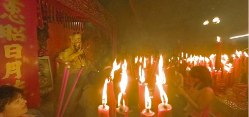 Guan Di Temple,