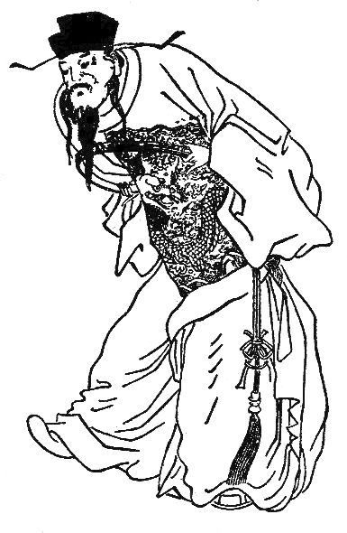Cao Cao, Qing Dynasty edition of the Romance.