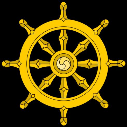 Dharma Wheel. Credit: Shazz, Esteban.barahona
