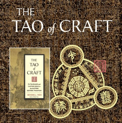 tao-of-craft-promo-image
